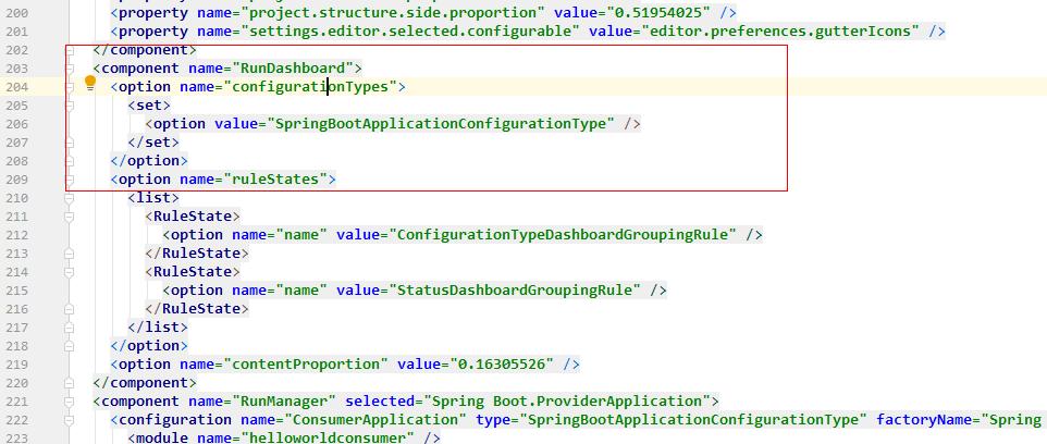mbioq_spring_rundashboard_configurationTypes.png